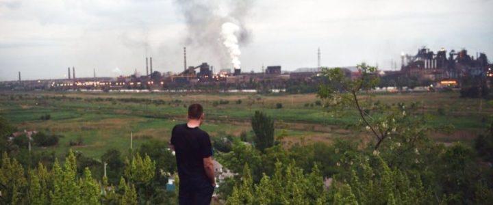 Промисловий горизонт Маріуполя ФОТО: Станіслав Крупарж / Арніка