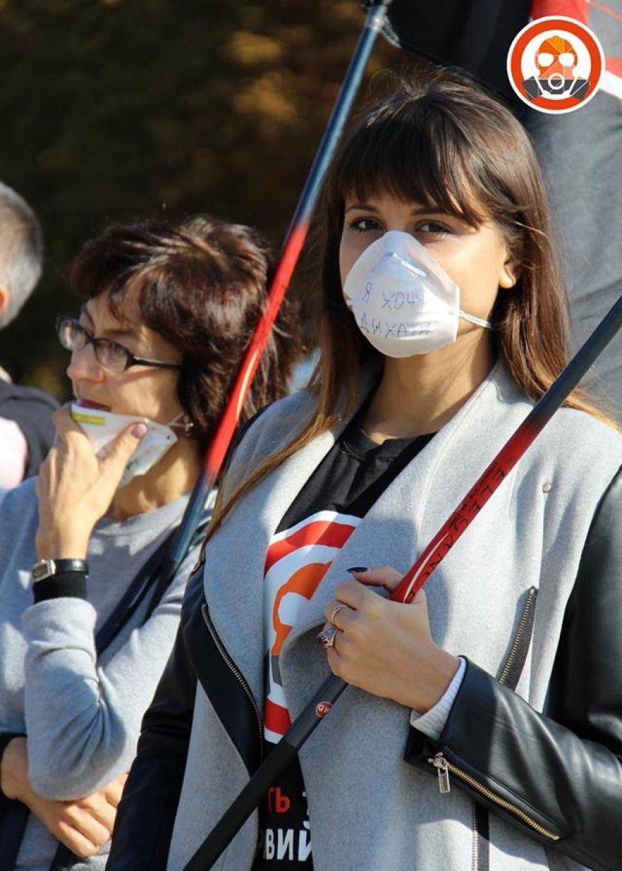 Жителі забруднених міст провели акцію з вимогою зменшити промислові викиди