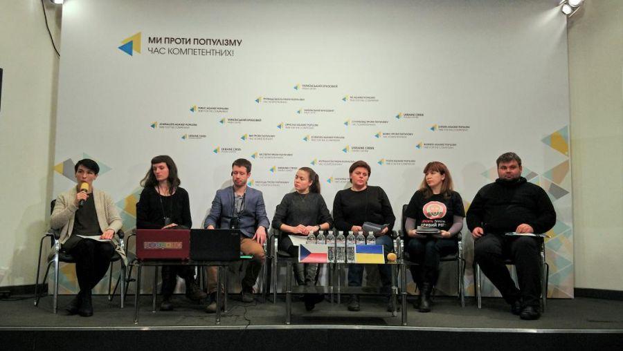 Забруднення в промислових містах України. Час діяти