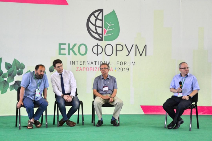 EcoForum 2019 in Zaporizhia: public discussion on air monitoring